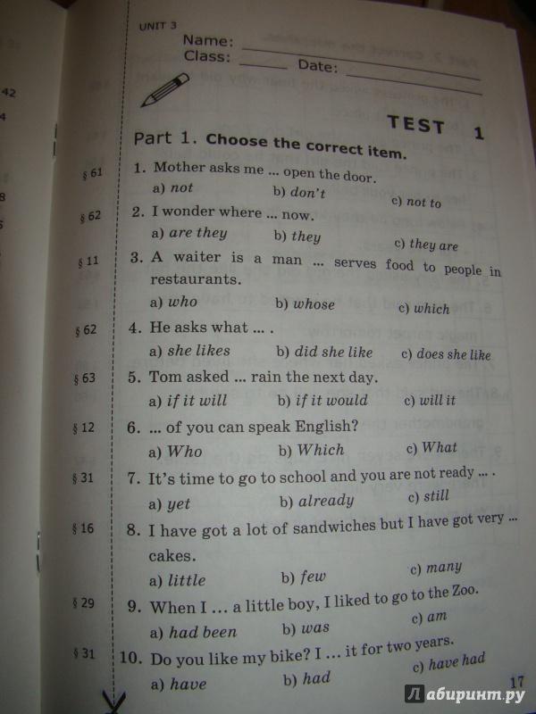 Решебник к учебнику английского языка 5 6 класс