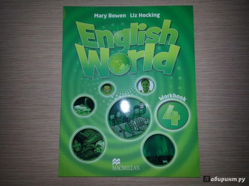 Mary hocking гдз liz язык английский bowen
