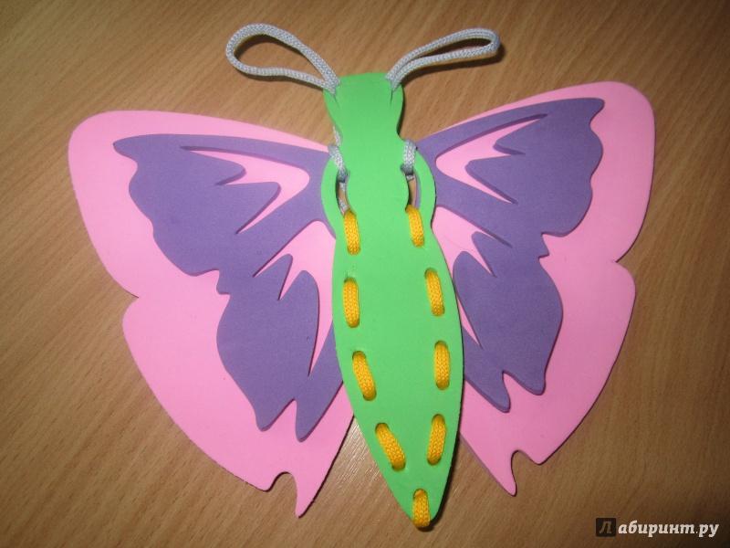 Иллюстрация 1 из 2 для Шнуровка. Бабочка (103002)   Лабиринт - игрушки. Источник: Амельченкова  Светлана