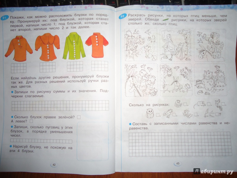 Решебник по математике 3 класс рабочая тетрадь 3 бененсон