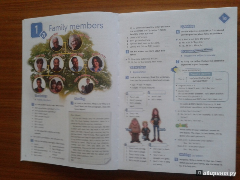 Гдз по английскому языку 6 класс ваулина учебник и переводы текстов