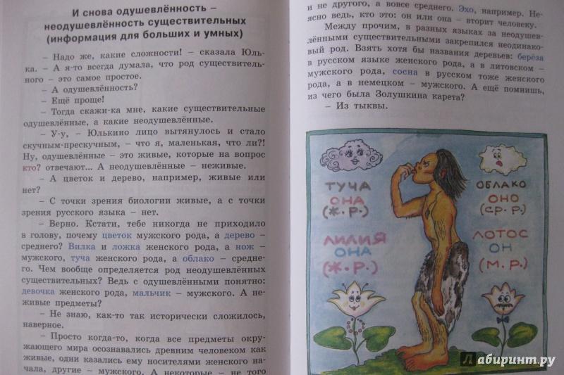 Медицинская книжка в Зарайске в юзао