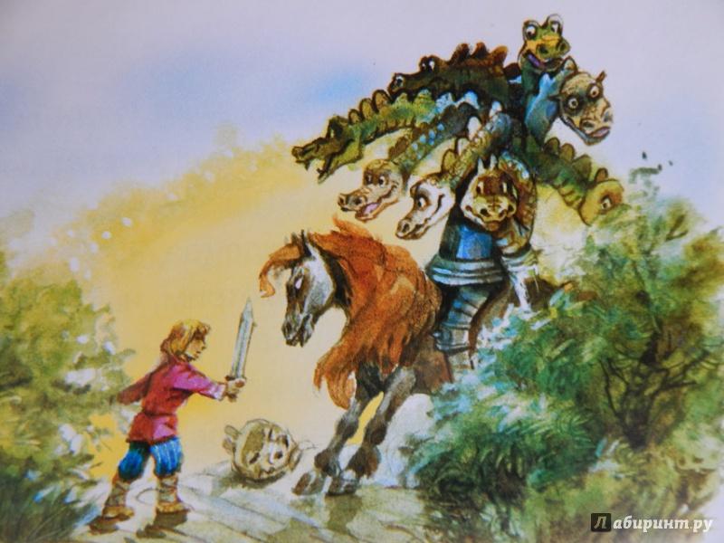 иван крестьянский сын и чудо-юдо картинки