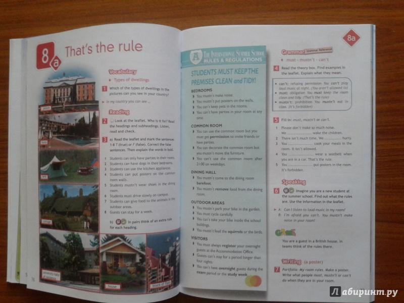 фокусе английский учебник гдз в 6 класс ваулина