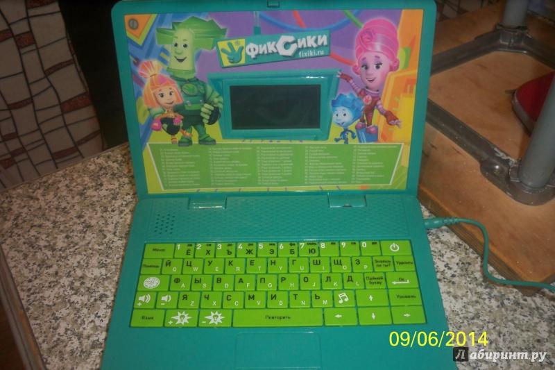 Иллюстрация 1 из 11 для Компьютер детский с экраном, русский/английский, 60 функций (GT5732) | Лабиринт - игрушки. Источник: Кириенко  Анастасия