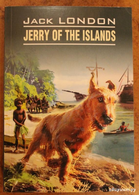 Иллюстрация 1 из 7 для Jerry of the islands - Jack London | Лабиринт - книги. Источник: Макогон  Ольга Анатольевна