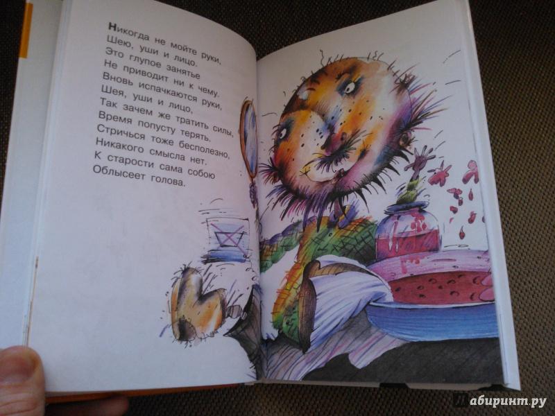 Иллюстрация 13 из 38 для Вредные советы - Григорий Остер   Лабиринт - книги. Источник: Вероника Руднева