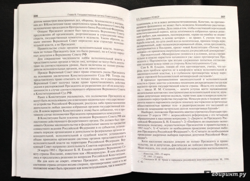 buy Aeronautic radio;: A manual for