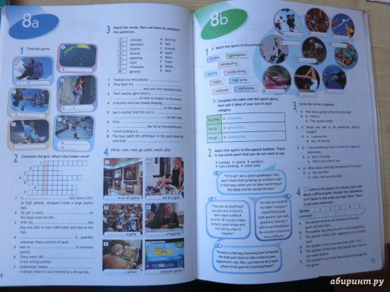 Ваулина английский в фокусе 8 класс workbook