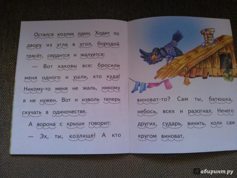 Иллюстрация 12 из 23 для Кто виноват? - Александр Федоров-Давыдов   Лабиринт - книги. Источник: Вероника Руднева