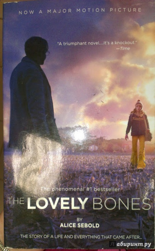 a review of alice sebolds novel the lovely bones It is a work of fiction by alice sebold, whose first published novel movie review | 'the lovely bones' ''the lovely bones'' by alice sebold.