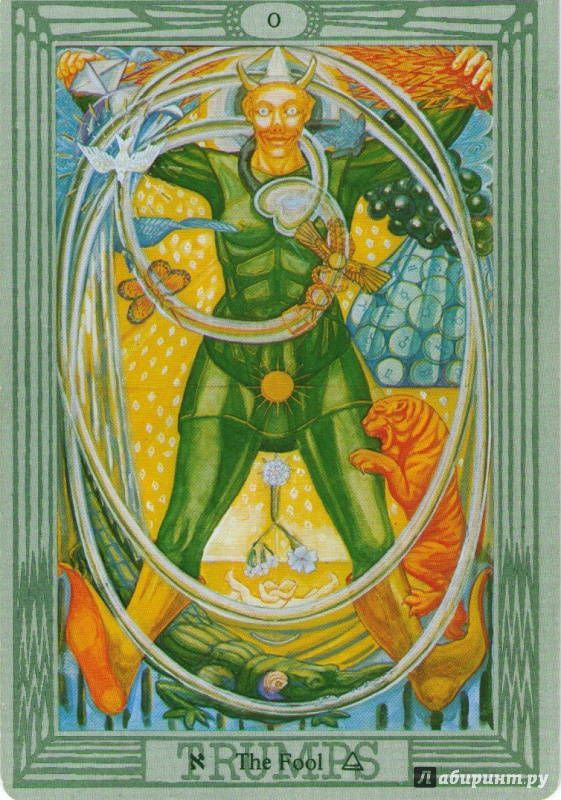Иллюстрация 1 из 41 для Таро Тота (брошюра + 78 карт Таро) - Алистер Кроули | Лабиринт - книги. Источник: Елена Бондаренко (Данилова)