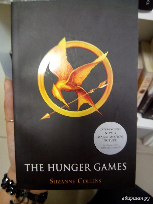 Иллюстрация 1 из 22 для The Hunger Games - Suzanne Collins   Лабиринт - книги. Источник: zabluTshaya