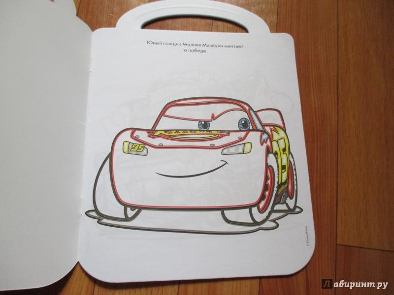 Иллюстрация 1 из 8 для Тачки. Раскрась по образцу (№1315) | Лабиринт - книги. Источник: Вероника Руднева