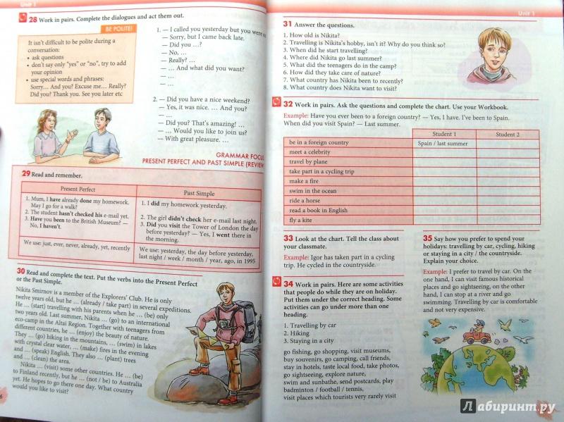 С 5 класс решебник английский enjoy english. удовольствием.