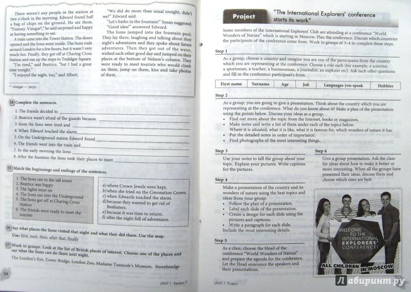 Гдз английский язык 9 класс рабочая тетрадь 2 гиа