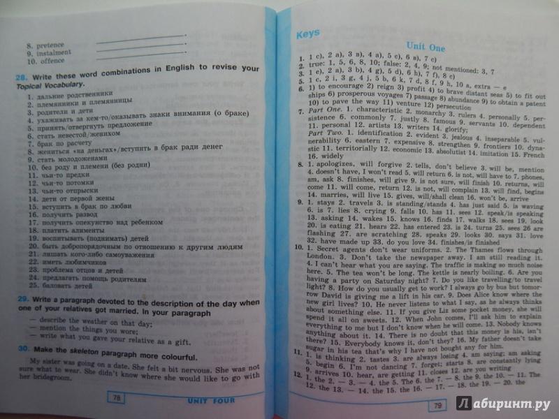 Гдз По Английскому Афанасьева Михеева 9 Класс Углубленное Изучение