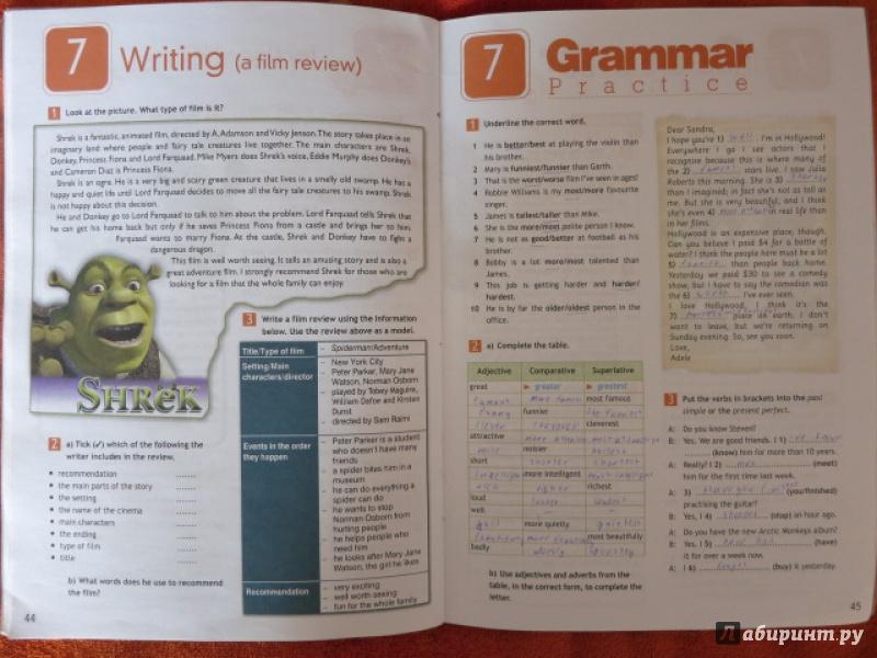 Workbook гдз evans по 7 класс
