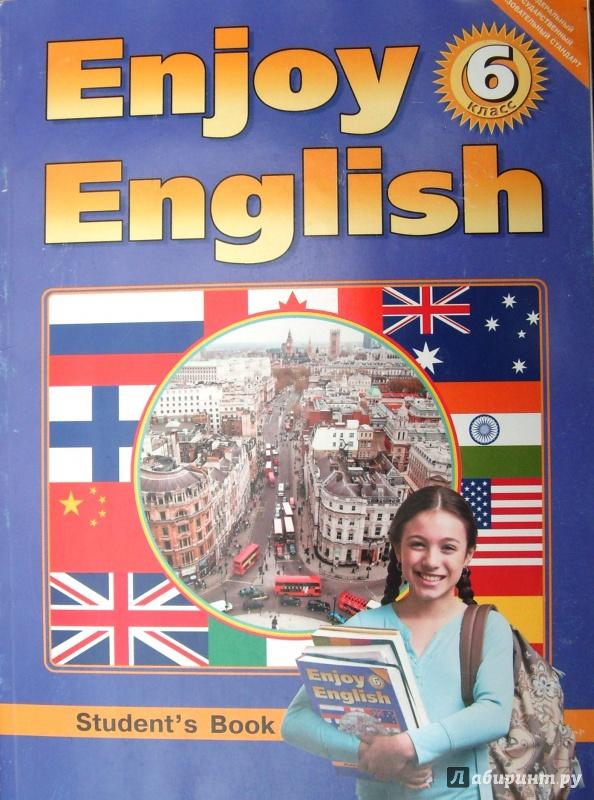 Enjoy english 5-6 student's book [djvu] все для студента.