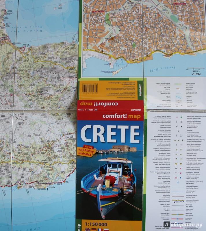Иллюстрация 1 из 6 для Crete. 1:150 000 | Лабиринт - книги. Источник: ХеленКа
