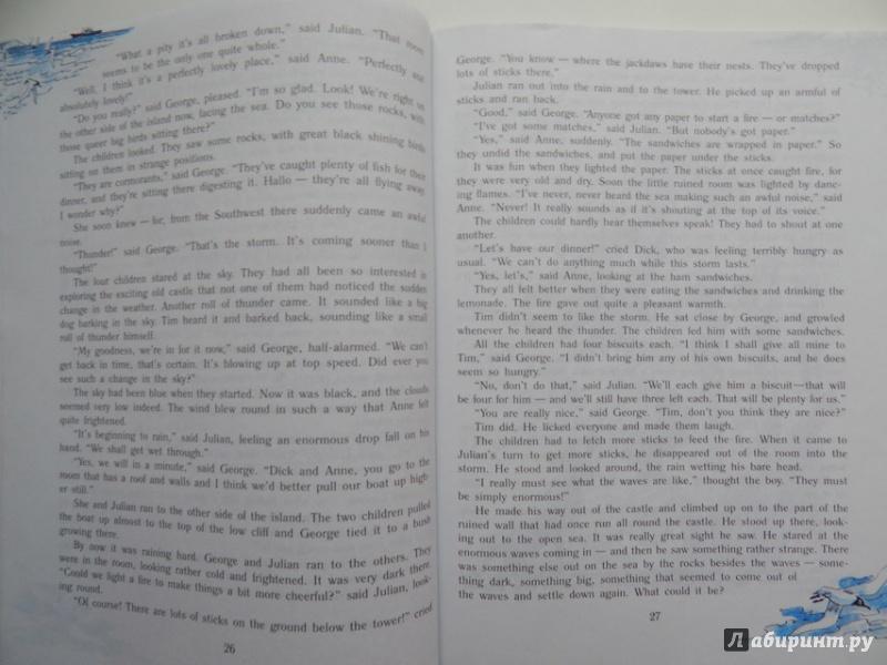 Иллюстрация 1 из 11 для Английский язык. 7 класс. Книга для чтения. Пособие для учащихся - Афанасьева, Михеева, Баранова | Лабиринт - книги. Источник: Мелкова  Оксана