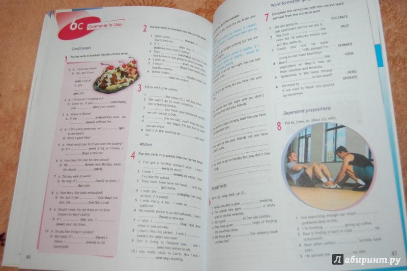 10 английскому кл оби гдз эванс по