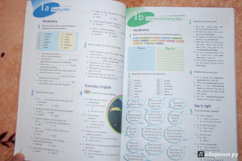 Гдз по английскому 10 кл оби эванс
