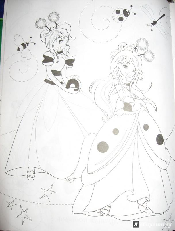 """Книга: """"Раскраска с наклейками """"WINGS"""". Принцесса Хани ..."""