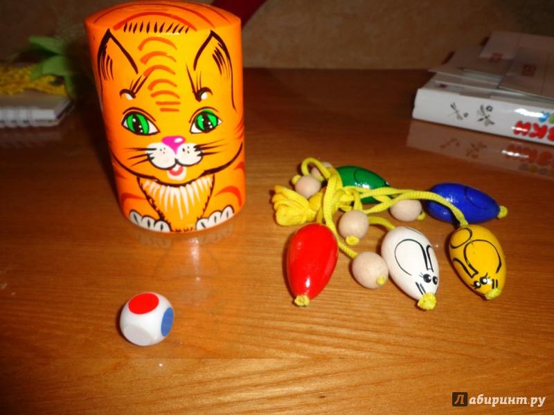 Иллюстрация 1 из 5 для Кошки-мышки. Игра. Рыжая кошка (Д-556)   Лабиринт - игрушки. Источник: городN