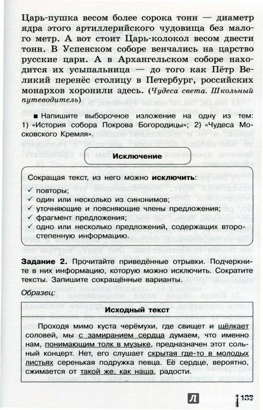 Нарушевич проекты проекты проекты скачать книгу бесплатно