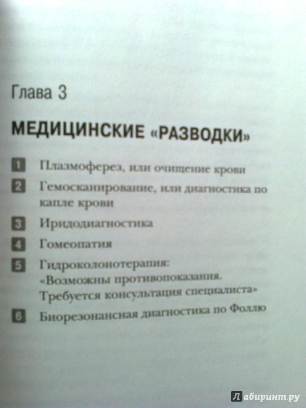 Набор для покера 1800 рублей
