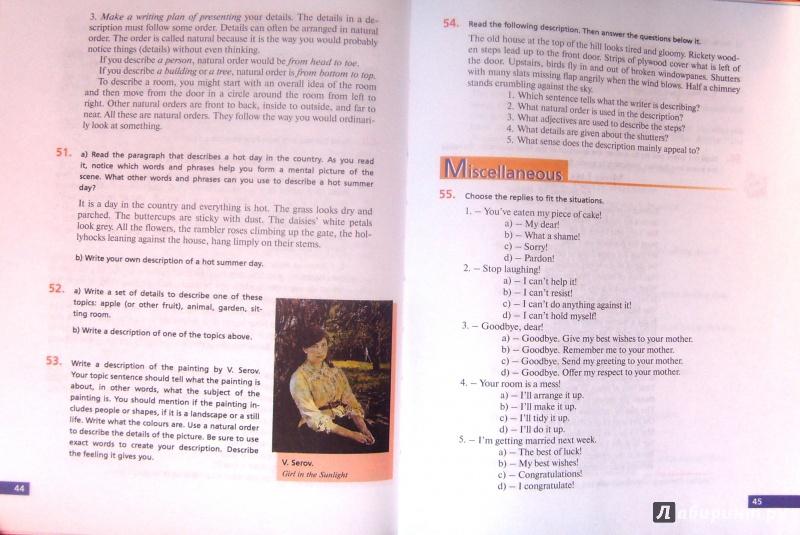 учебнику английского уровень) класс(базовый гдз языка 10 по