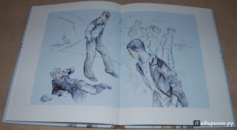 Иллюстрация 19 из 54 для Уроки французского - Валентин Распутин   Лабиринт - книги. Источник: Книжный кот