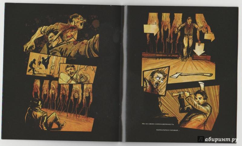 Иллюстрация 1 из 7 для Президент Линкольн: Охотник на вампиров (DVD) - Тимур Бекмамбетов | Лабиринт - видео. Источник: BlackSad