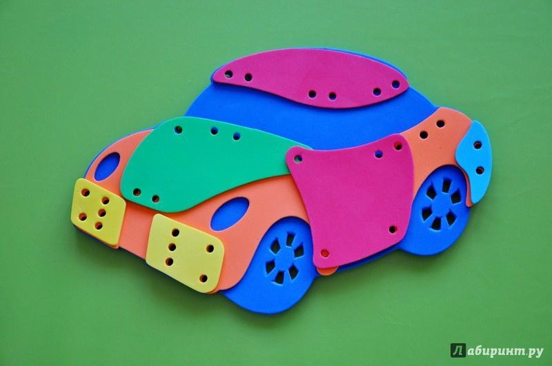 Иллюстрация 1 из 9 для Шнуровка. Машина (103012) | Лабиринт - игрушки. Источник: Хорош  Нина