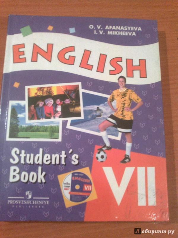 учебник решебник класс rainbow михеева english 4 афанасьева