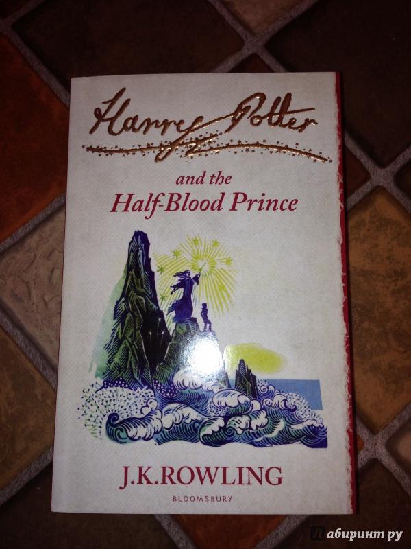 Иллюстрация 1 из 26 для Harry Potter 6. Harry Potter and Half-Blood Prince - Joanne Rowling   Лабиринт - книги. Источник: Орлова  Вероника