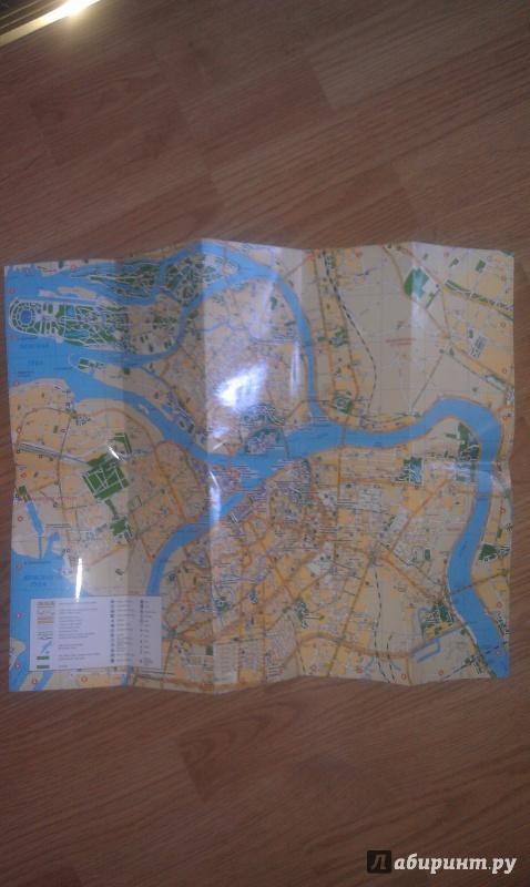 Иллюстрация 1 из 7 для Санкт-Петербург. Карта | Лабиринт - книги. Источник: Гончарова  Мария Владимировна