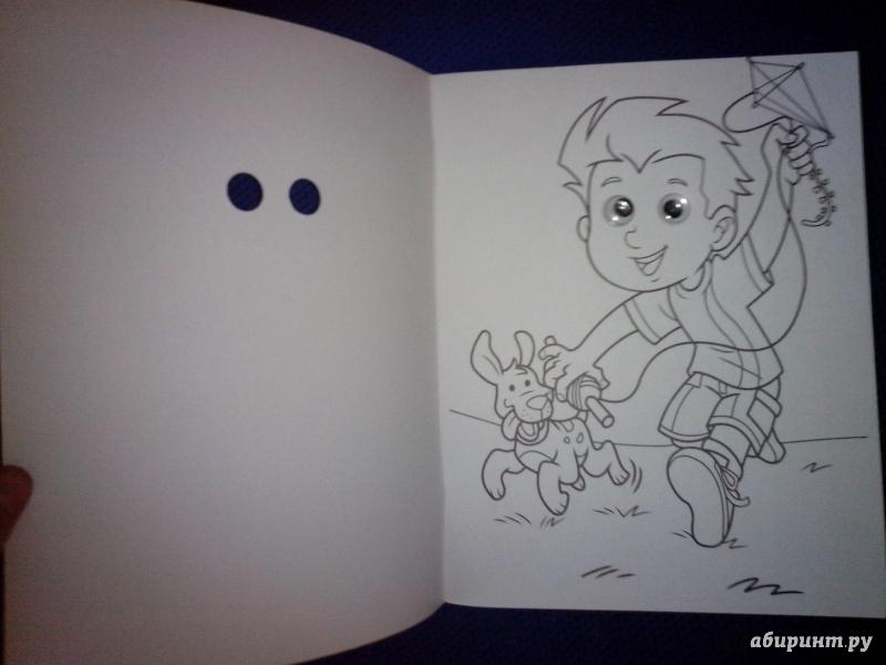 Иллюстрация 1 из 3 для Пушистые друзья | Лабиринт - книги. Источник: annk79