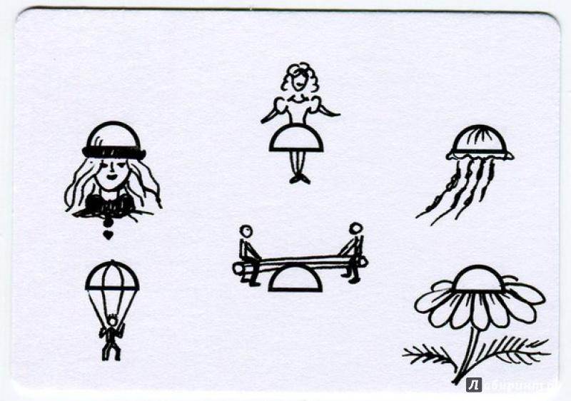 Иллюстрация 1 из 6 для Игра Сreazilla (MAGO1196)   Лабиринт - игрушки. Источник: Брусянина  Ольга