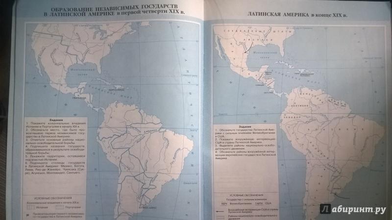 Контурная карта всемирная история нового времени 8 класс