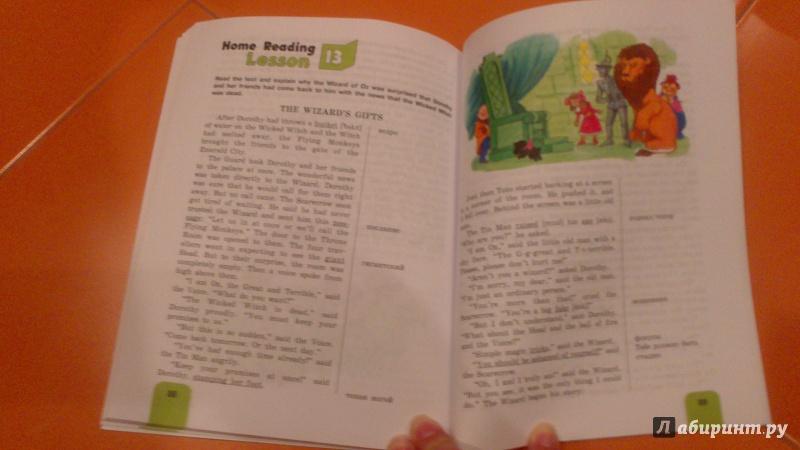 Афанасьева для михеева класс баранова книга чтения гдз 6