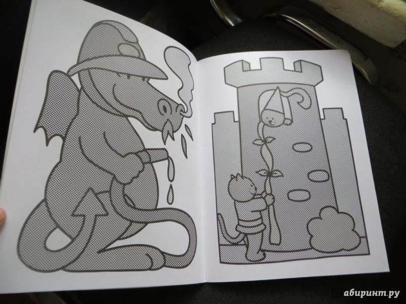 Иллюстрация 15 из 27 для Раскрась водой. Мои любимые сказки | Лабиринт - книги. Источник: Ko-ren