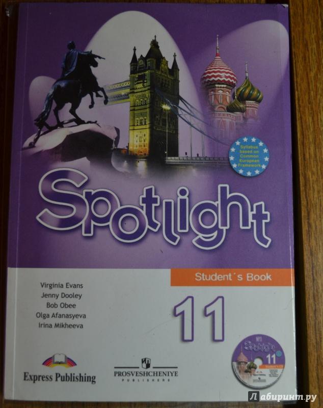 Spotlight 11 Класс Решебник В Фокусе