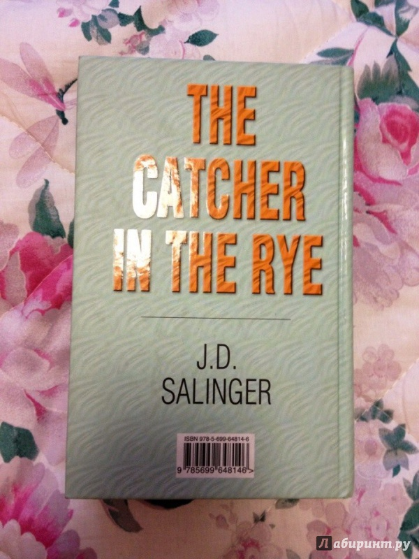 """catcher in the ray stylistic analysis Free college essay literary analysis of the catcher in the rye shaan mr senkowski honors english 10 10-4-06 """"the catcher in the rye"""": a literary analysis """"the catcher in the rye""""."""