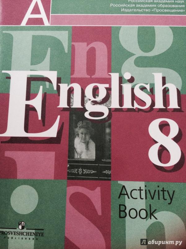 Решебник Английский 2 Класс Рабочая Тетрадь Кузовлев 2006,2018издательство Просвящение