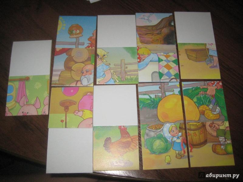Иллюстрация 1 из 4 для Сказочные кубики. Узнай сказку | Лабиринт - игрушки. Источник: Адвокатик