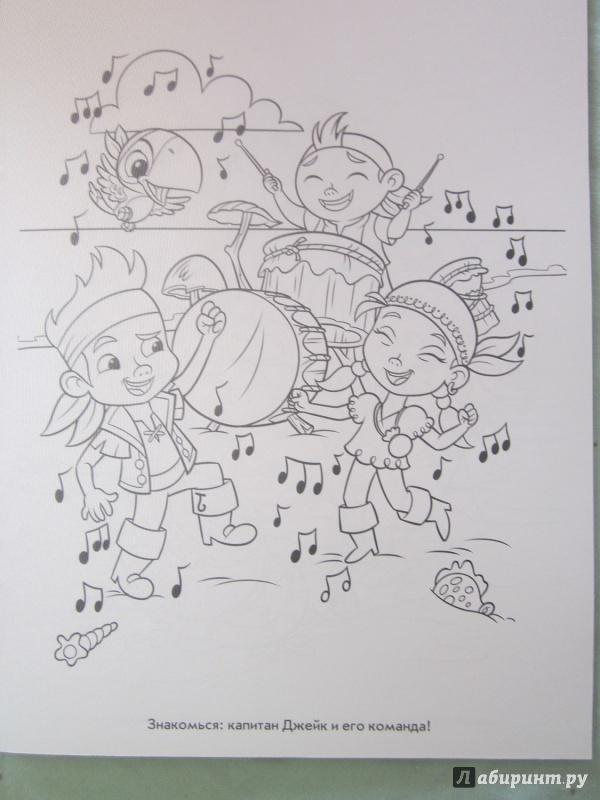 Иллюстрация 2 из 7 для Волшебная раскраска. Джейк и пираты Нетланди (№13105) | Лабиринт - книги. Источник: Карпеченко  Юля