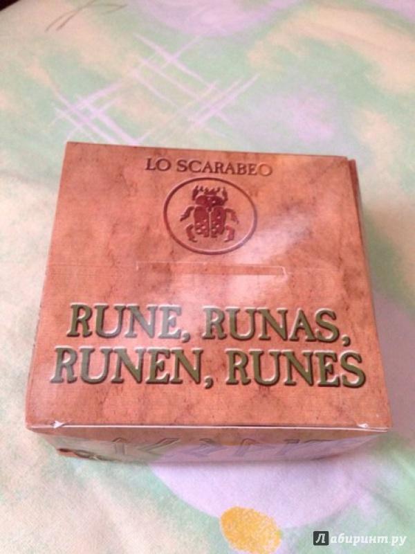 Иллюстрация 1 из 10 для Руны каменные из аметиста (RUNE 04)   Лабиринт - книги. Источник: Аллегра