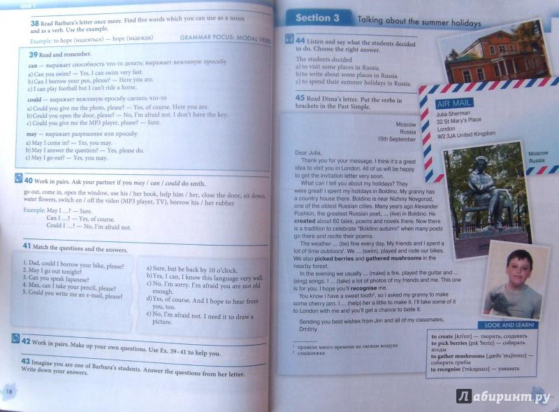 """Учебник """"английский С Удовольствием"""" """"enjoy English"""" 5 Класс Гдз"""